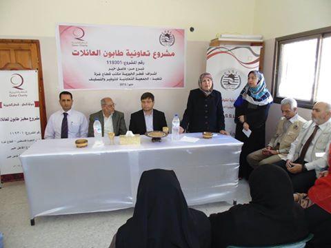 افتتحت الجمعية التعاونية للتوفير والتسليف مشروع تعاونية طابون العائلات في منطقة النصيرات المخيم الجديد,2015