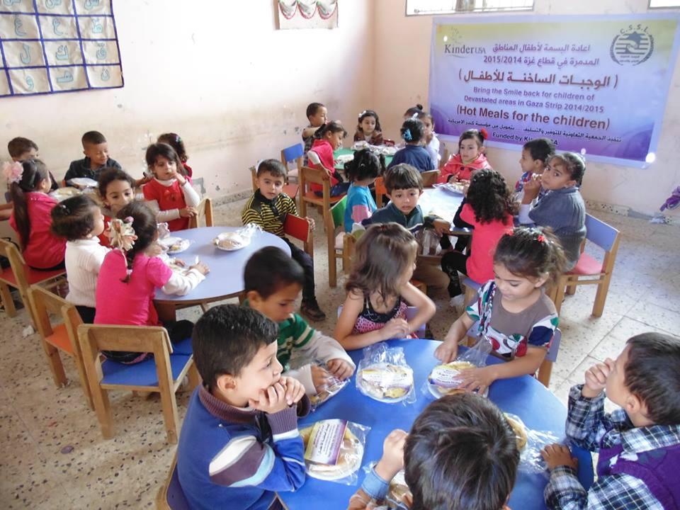 مشروع اعادة البسمة لاطفال المناطق المدمرة في قطاع غزة المرحلة الثالثة, 2014
