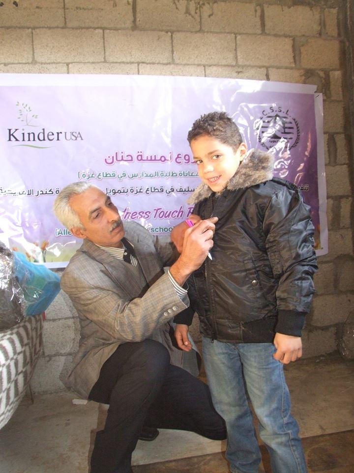 مشروع لمسة حنان ( التخفيف من معاناة طلبة المدارس في قطاع غزة ),2013