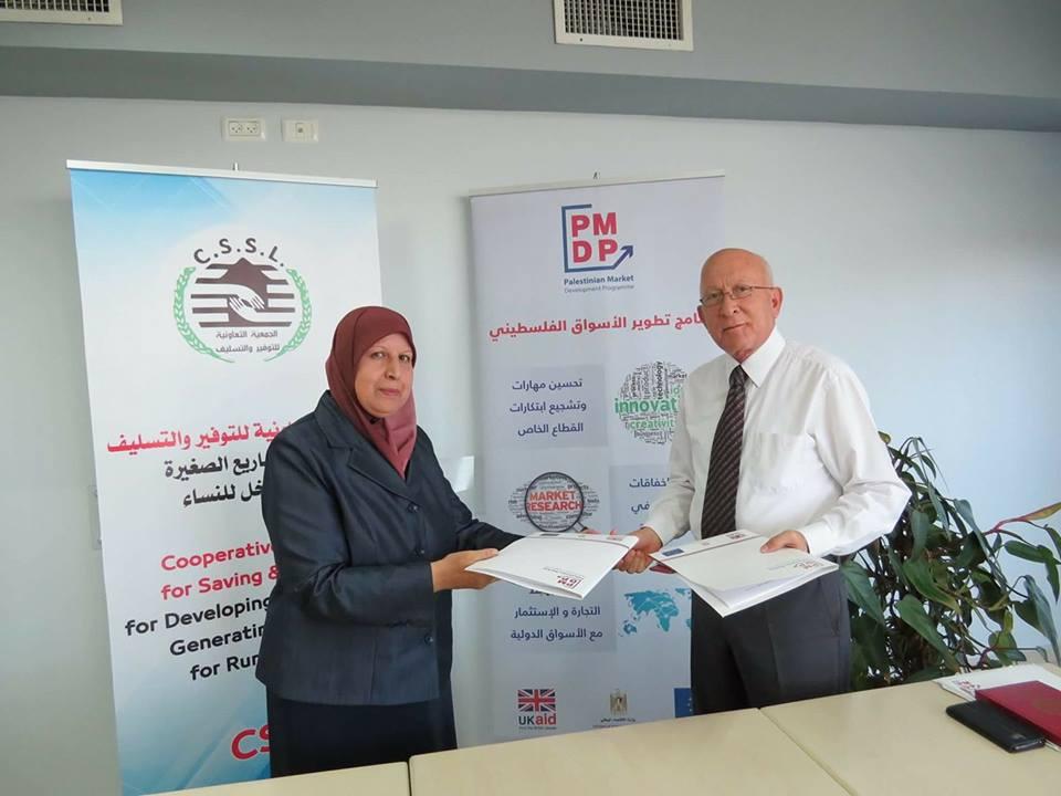 توقيع اتفاقية شراكة بين الجمعية التعاونية للتوفير والتسليف و برنامج تطوير الاسواق الفلسطيني